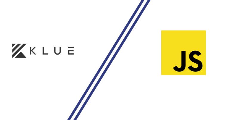 Klue API integratie